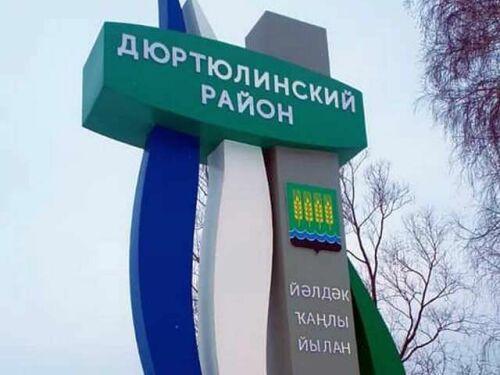 «Татарами это воспринято как сигнал: вы гости в Башкирии, не забывайте об этом»